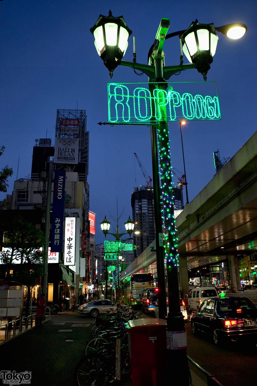 Roppongi-Christmas-2010-001-2569