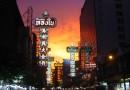 Bangkok et ces merveilles